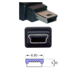 UNIVERSAL KFZ LADEKABEL MIT MINI USB STECKER Bild 2